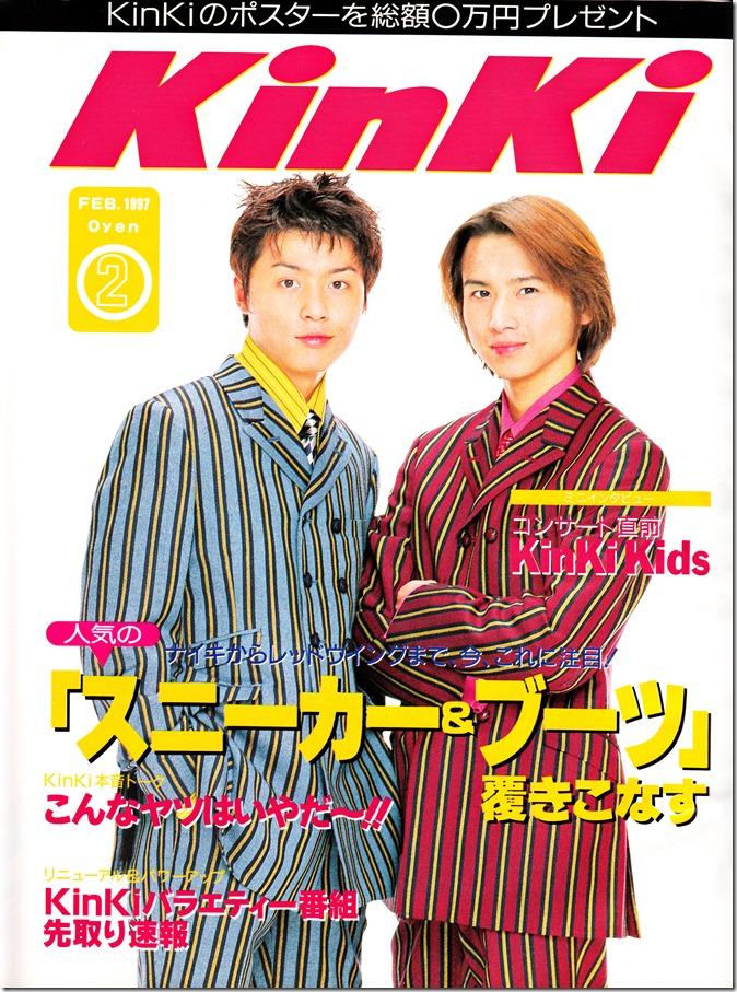 Kindai February 1997 scan (2)