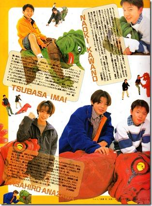 Kindai February 1997 scan (30)