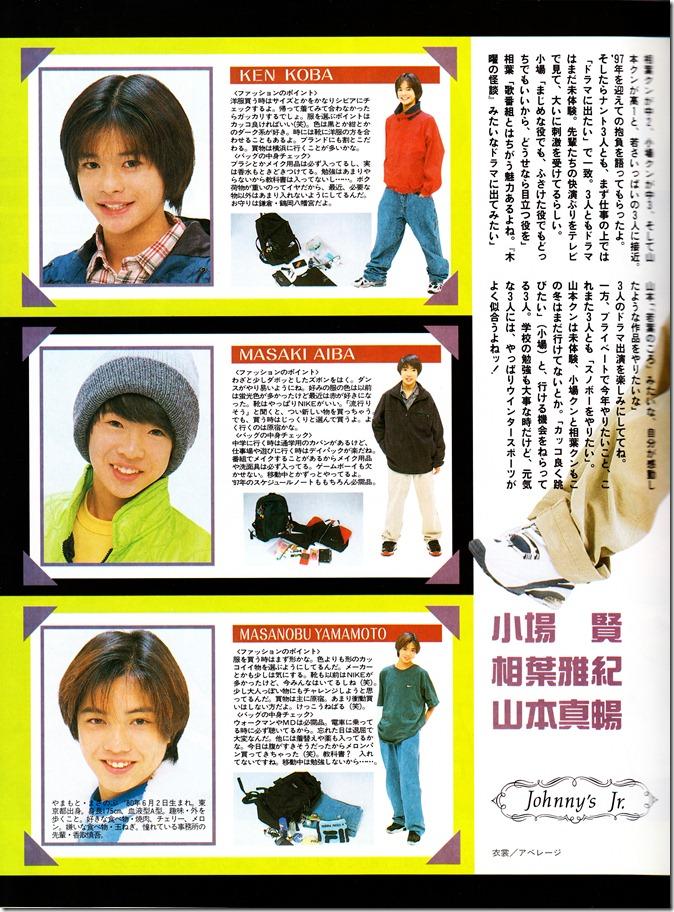 Kindai February 1997 scan (32)