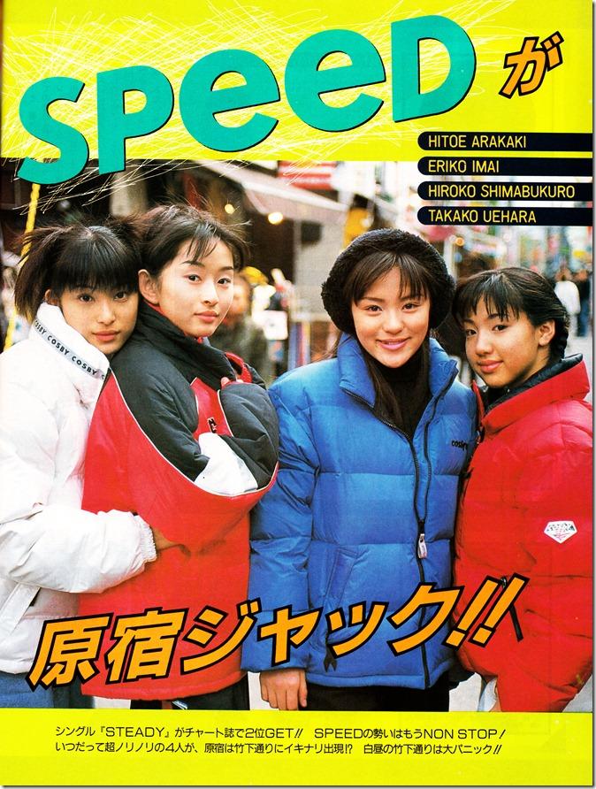 Kindai February 1997 scan (33)