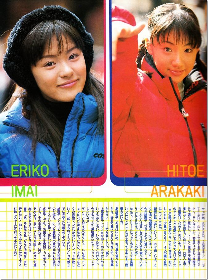 Kindai February 1997 scan (34)