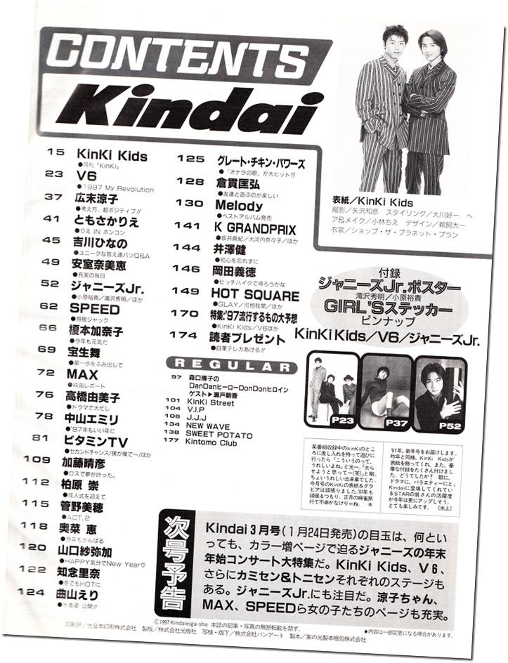 Kindai February 1997 scan (3)