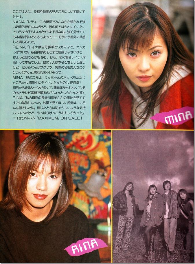 Kindai February 1997 scan (40)
