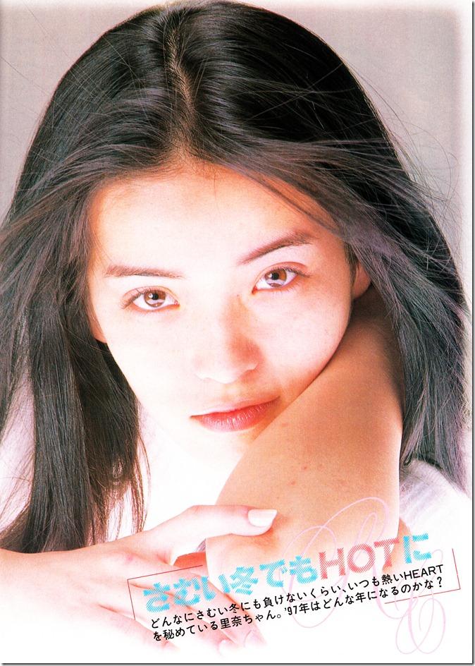 Kindai February 1997 scan (44)