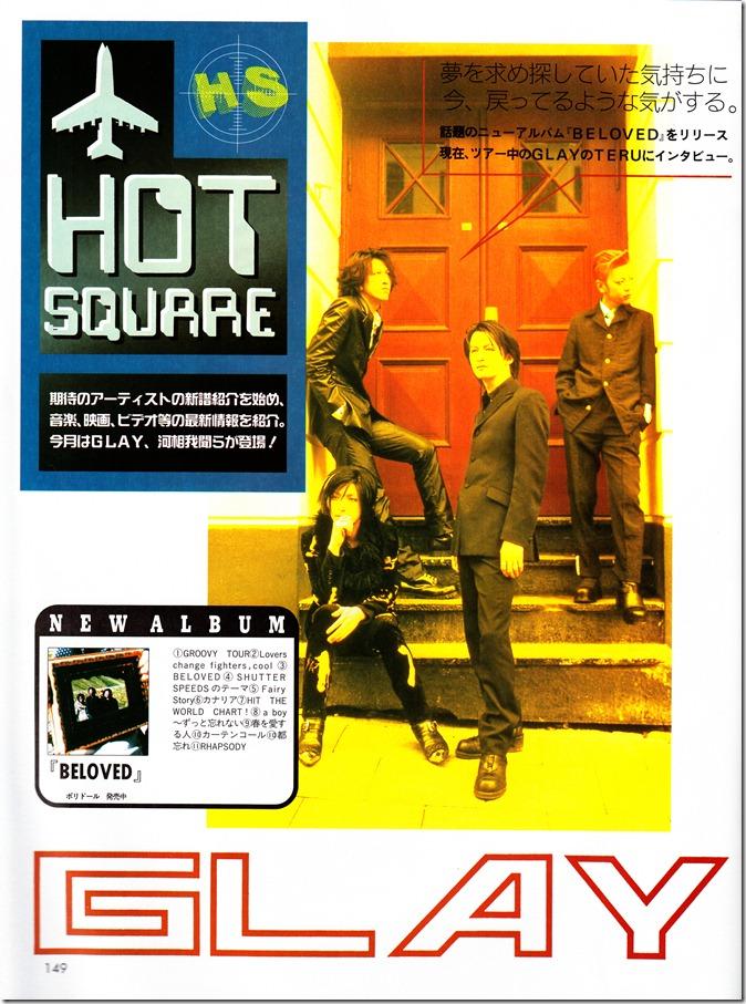 Kindai February 1997 scan (47)