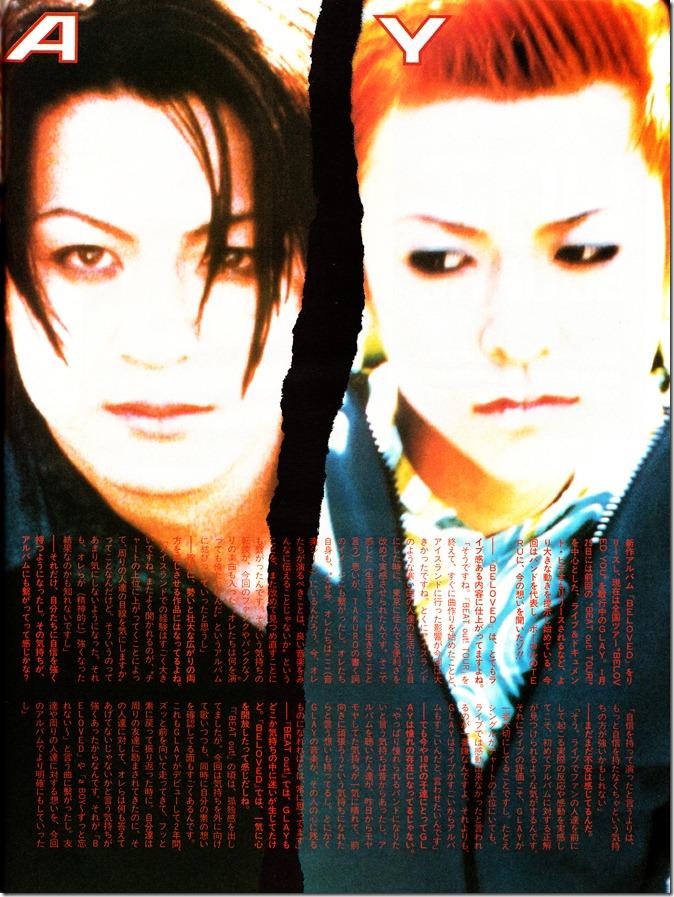 Kindai February 1997 scan (48)