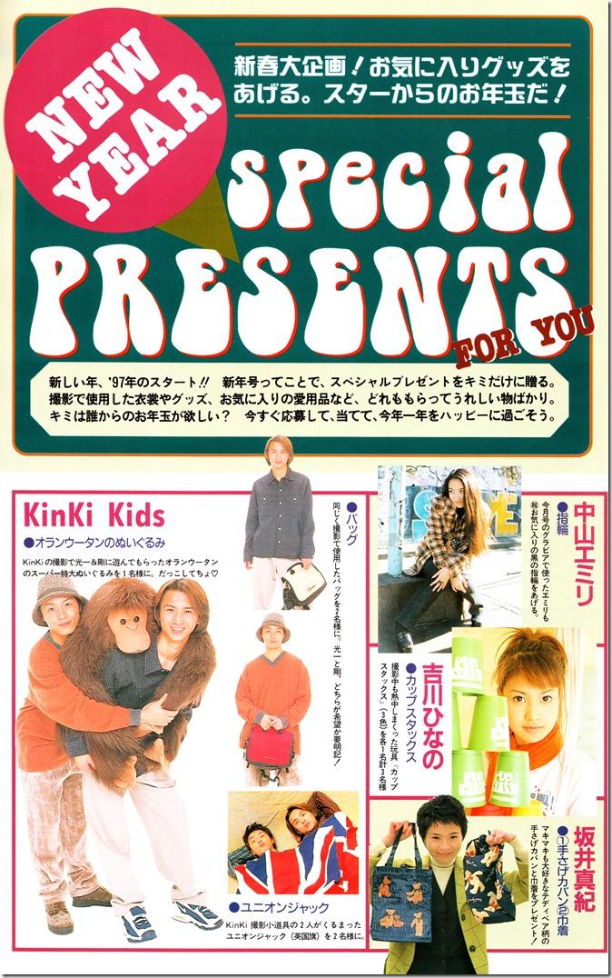 Kindai February 1997 scan (54)