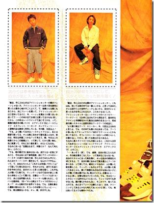 Kindai February 1997 scan (6)