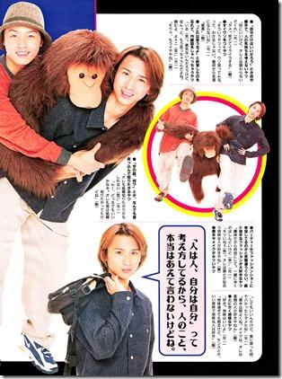 Kindai February 1997 scan (7)