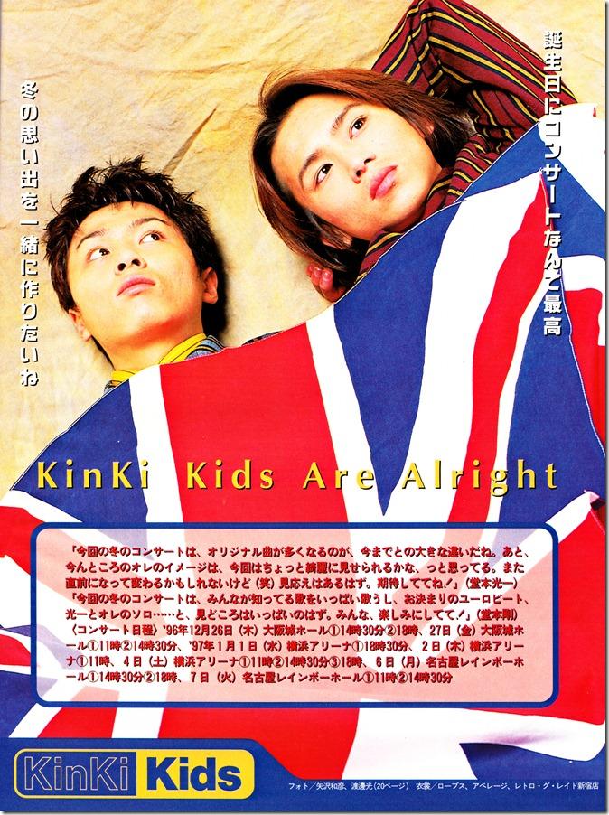 Kindai February 1997 scan (9)