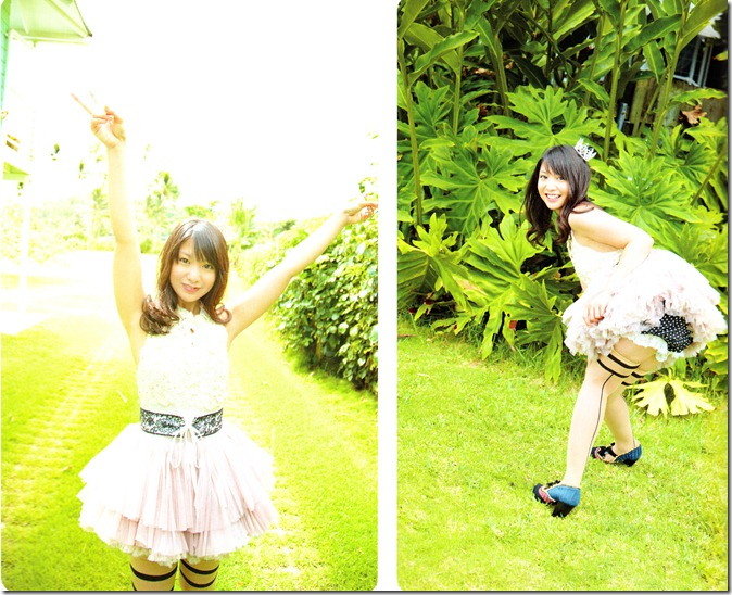 Koike Yui scene2 scan (17)