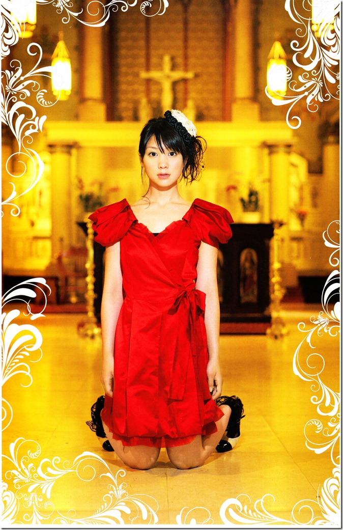 Koike Yui scene2 scan (23)