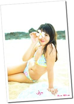 Koike Yui scene2 scan (31)