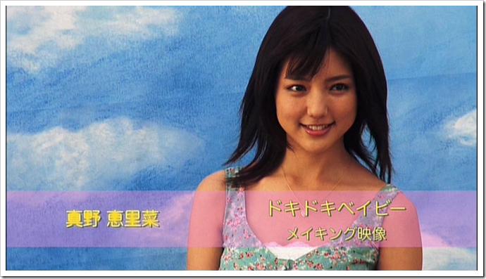 Manoeri in Doki Doki Baby (making of) (1)