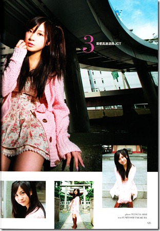 Ono Erena in girls! (1)