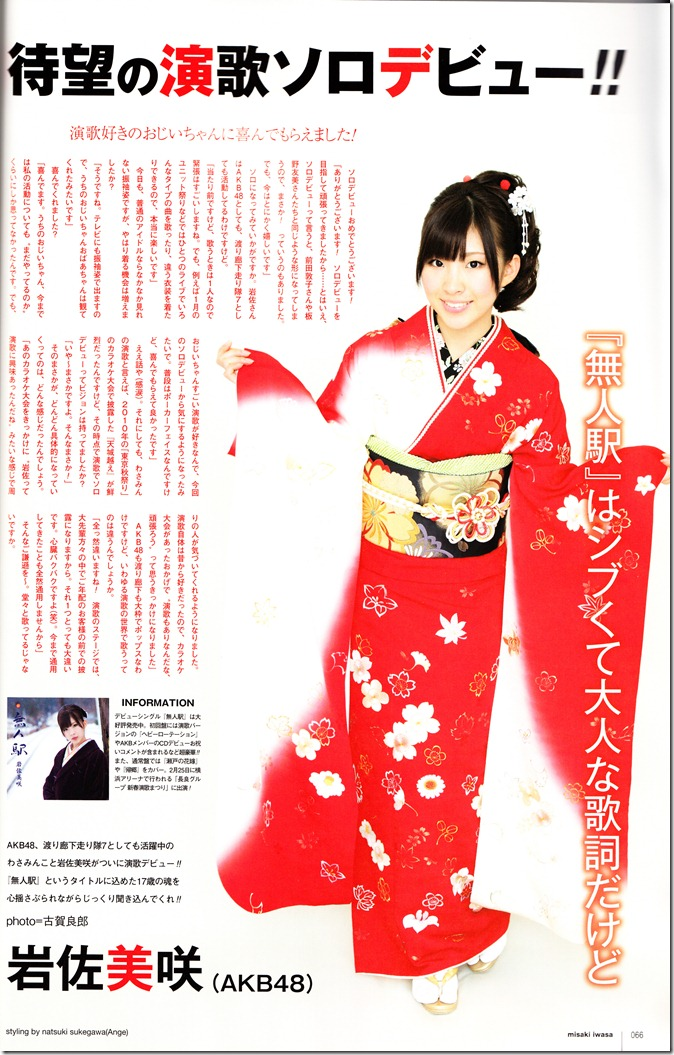 UTB April 2012 vol.207 scan (39)