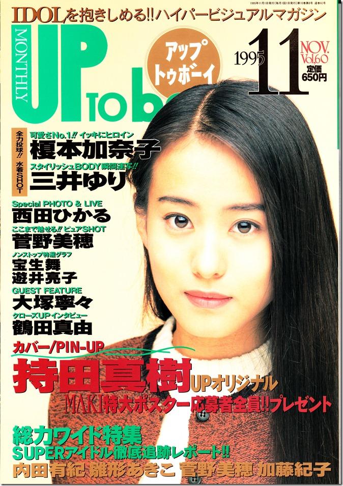 UTB November 1995 Vol.60 (1)