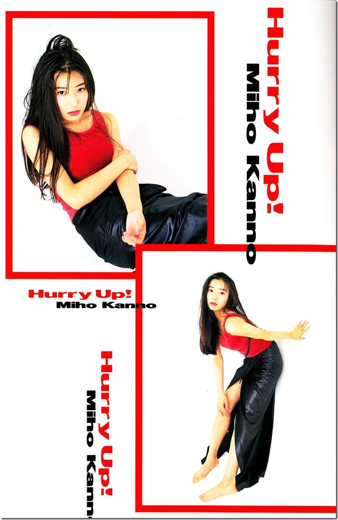 UTB November 1995 Vol.60 (17)