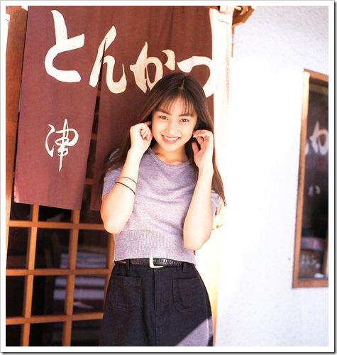 Yada♥Akiko