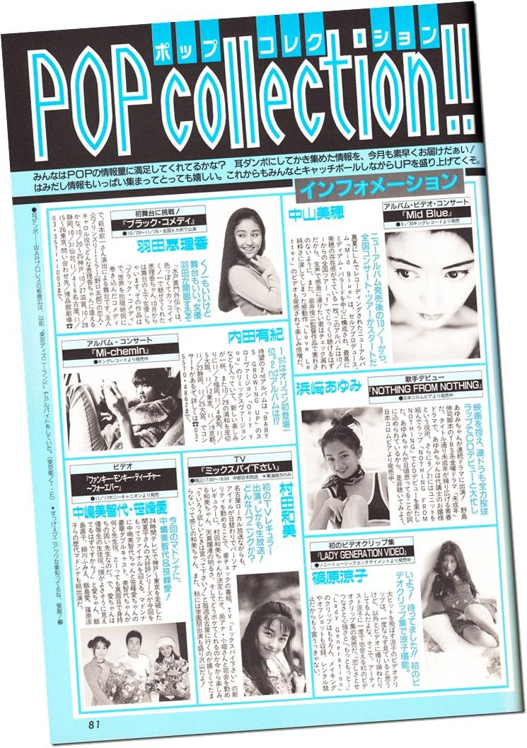 UTB November 1995 Vol.60 (41)