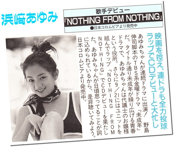 UTB November 1995 Vol.60 (42)