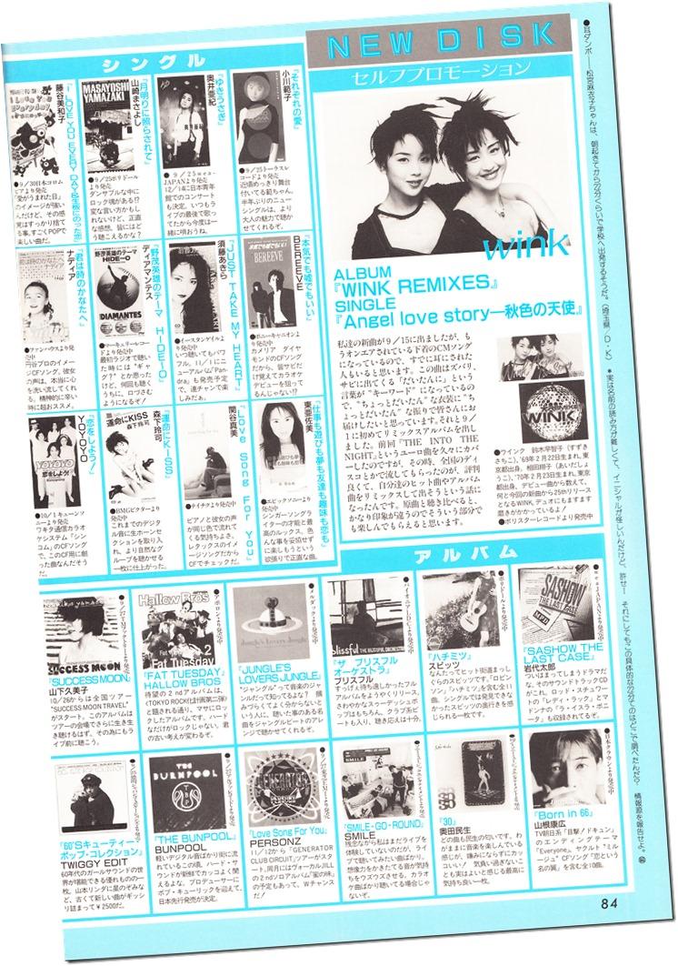 UTB November 1995 Vol.60 (44)