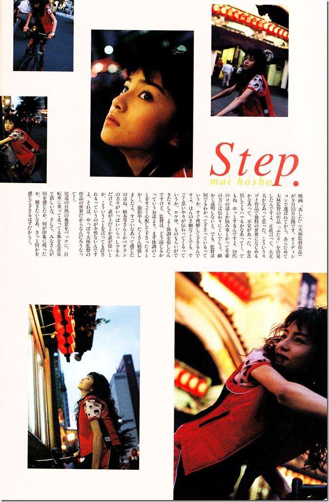 UTB November 1995 Vol.60 (48)