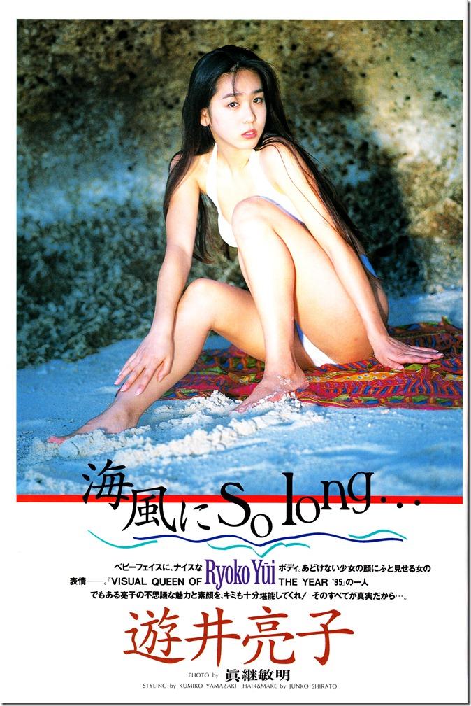 UTB November 1995 Vol.60 (51)