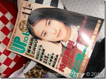 UTB November 1995 Vol.60