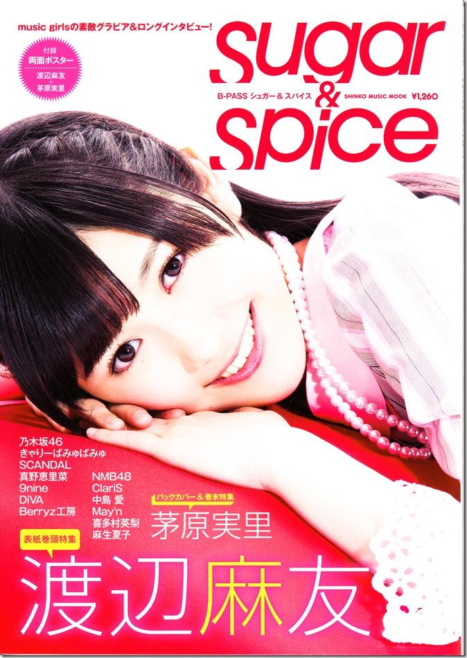 Watanabe Mayu♥ in Sugar & Spice (cover)