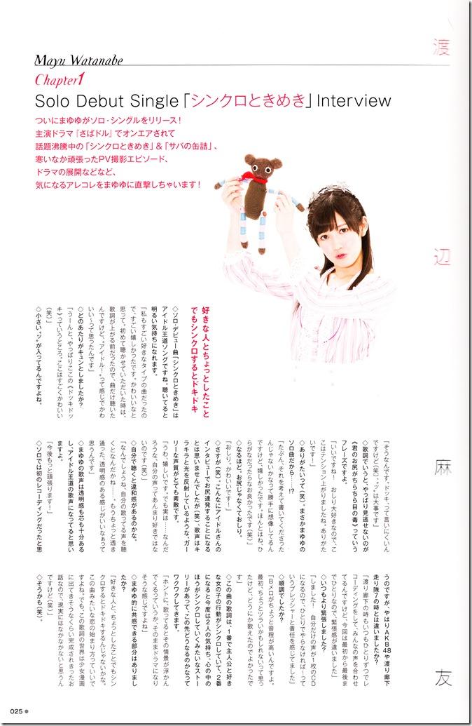 Watanabe Mayu♥ in Sugar & Spice (23)