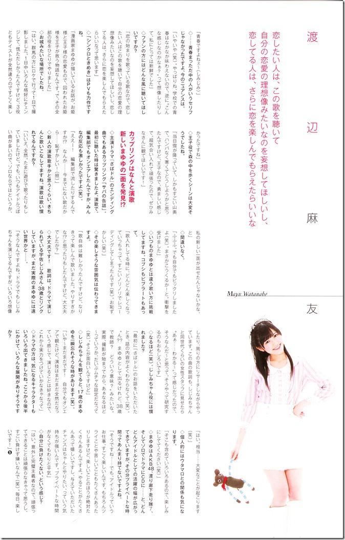 Watanabe Mayu♥ in Sugar & Spice (24)