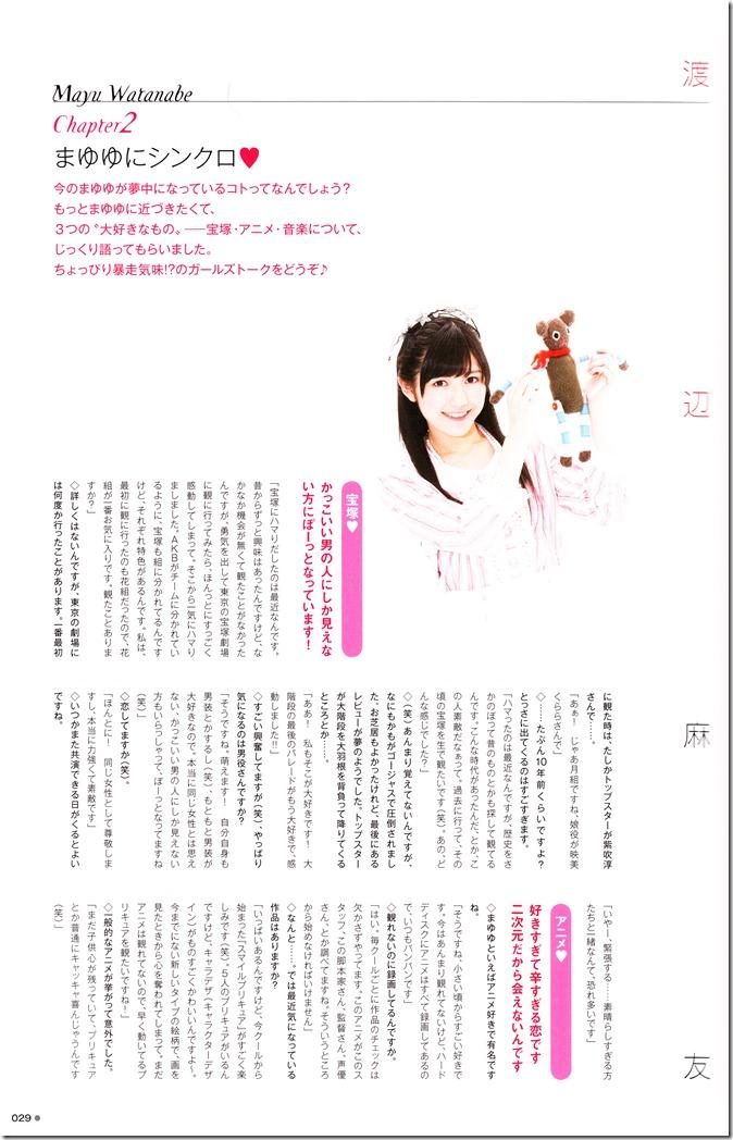 Watanabe Mayu♥ in Sugar & Spice (27)
