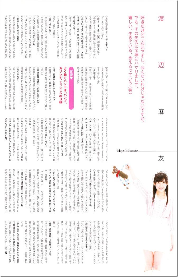 Watanabe Mayu♥ in Sugar & Spice (28)