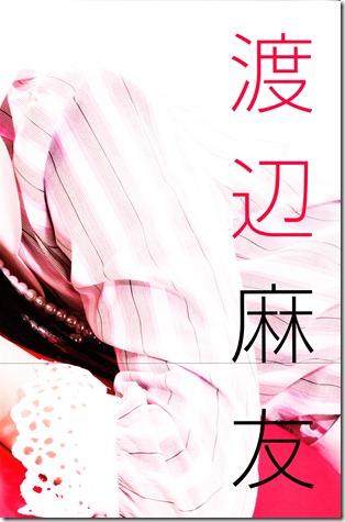 Watanabe Mayu♥ in Sugar & Spice (2)
