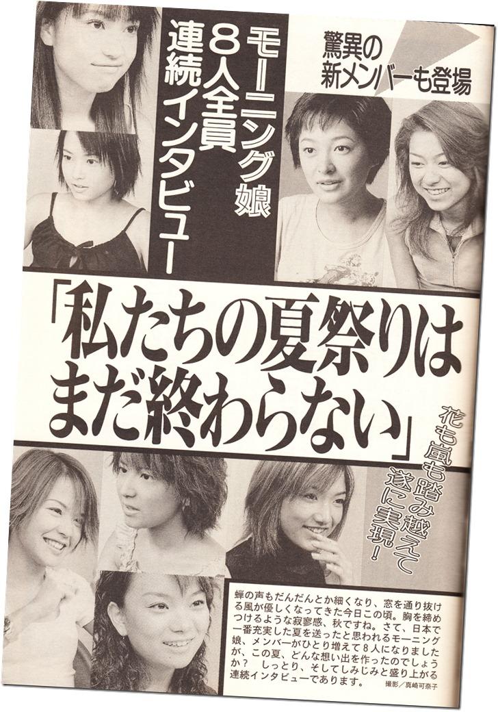 Weekly Playboy 9.28 (10)