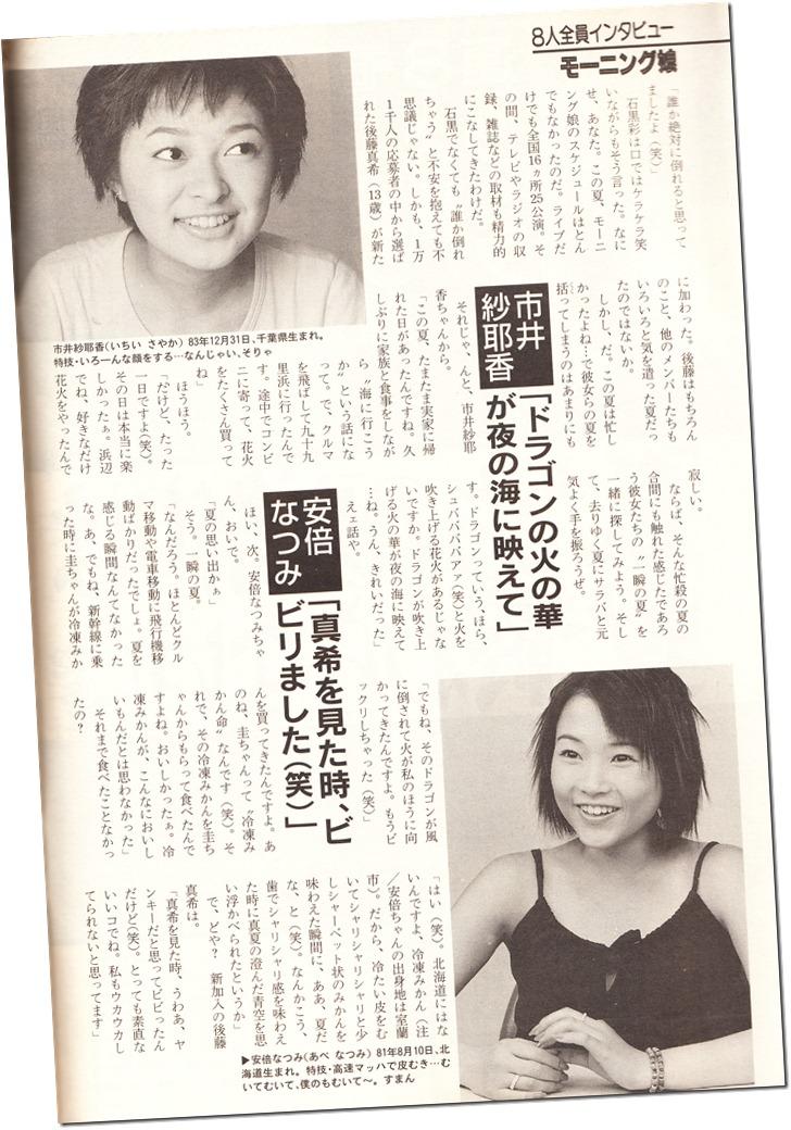 Weekly Playboy 9.28 (11)