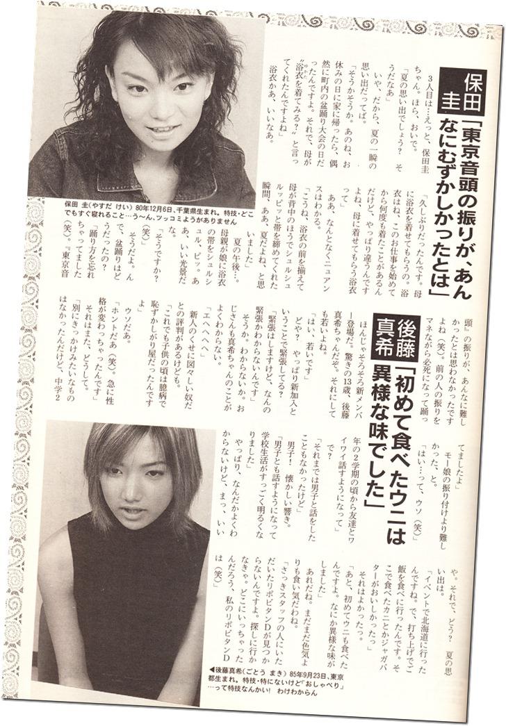 Weekly Playboy 9.28 (12)