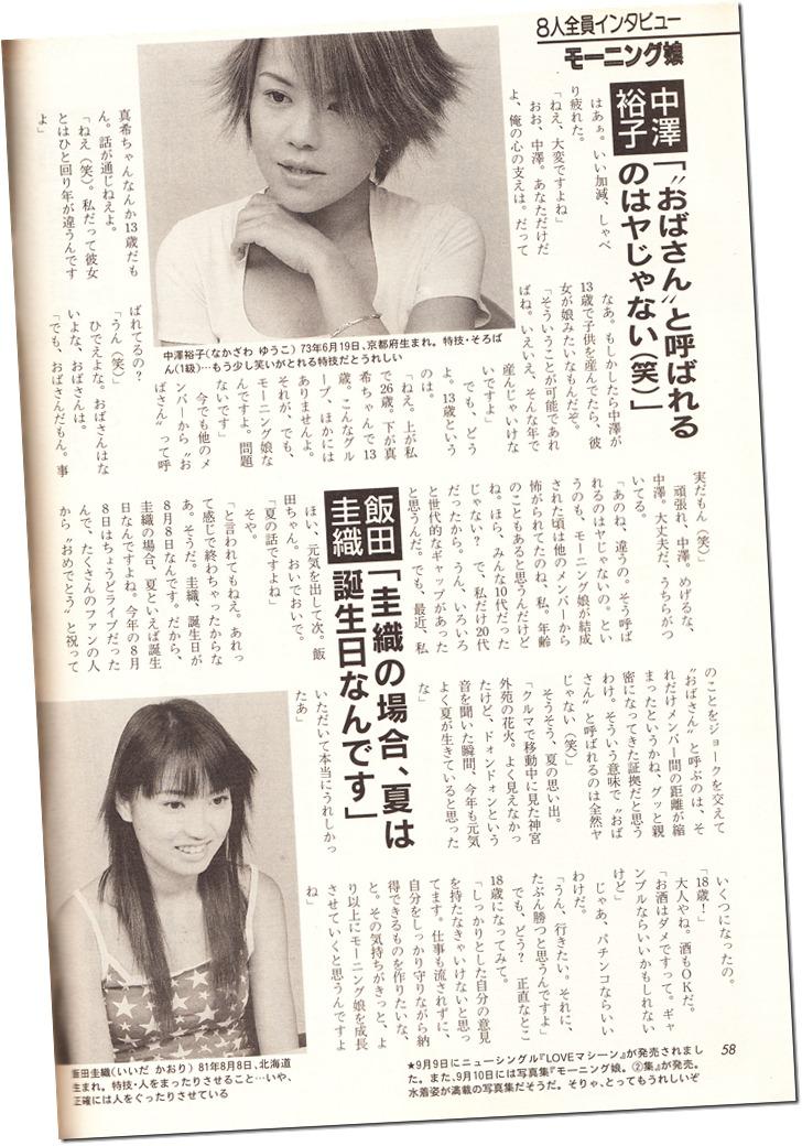 Weekly Playboy 9.28 (13)