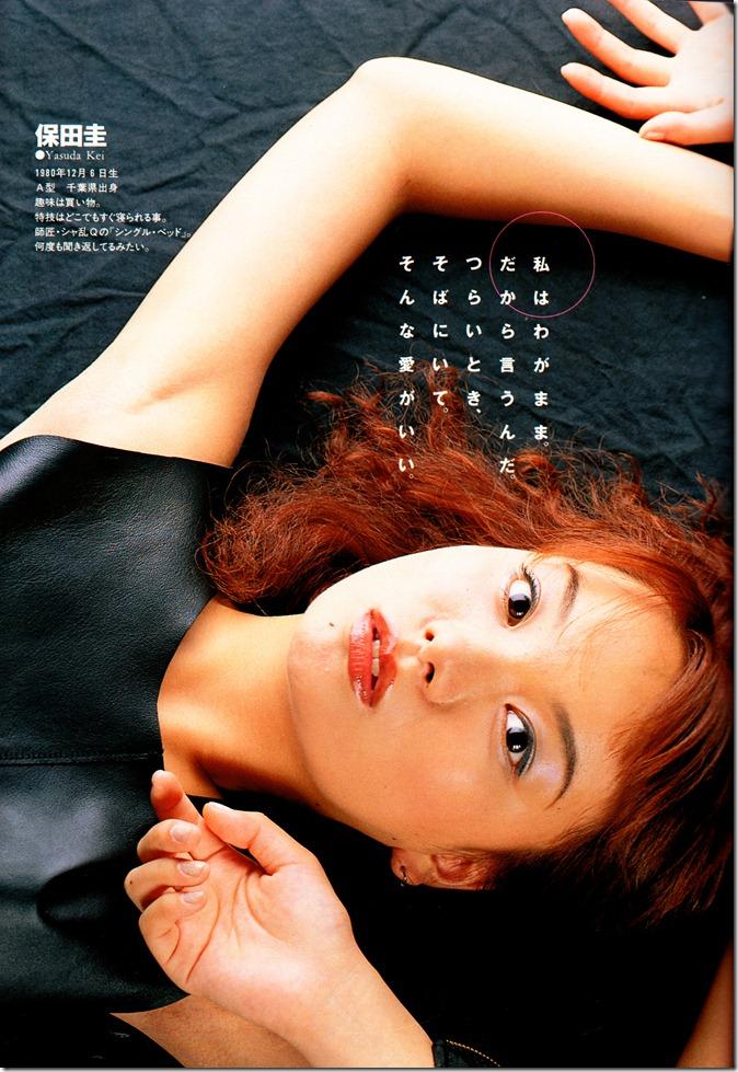 Weekly Playboy 9.28 (8)