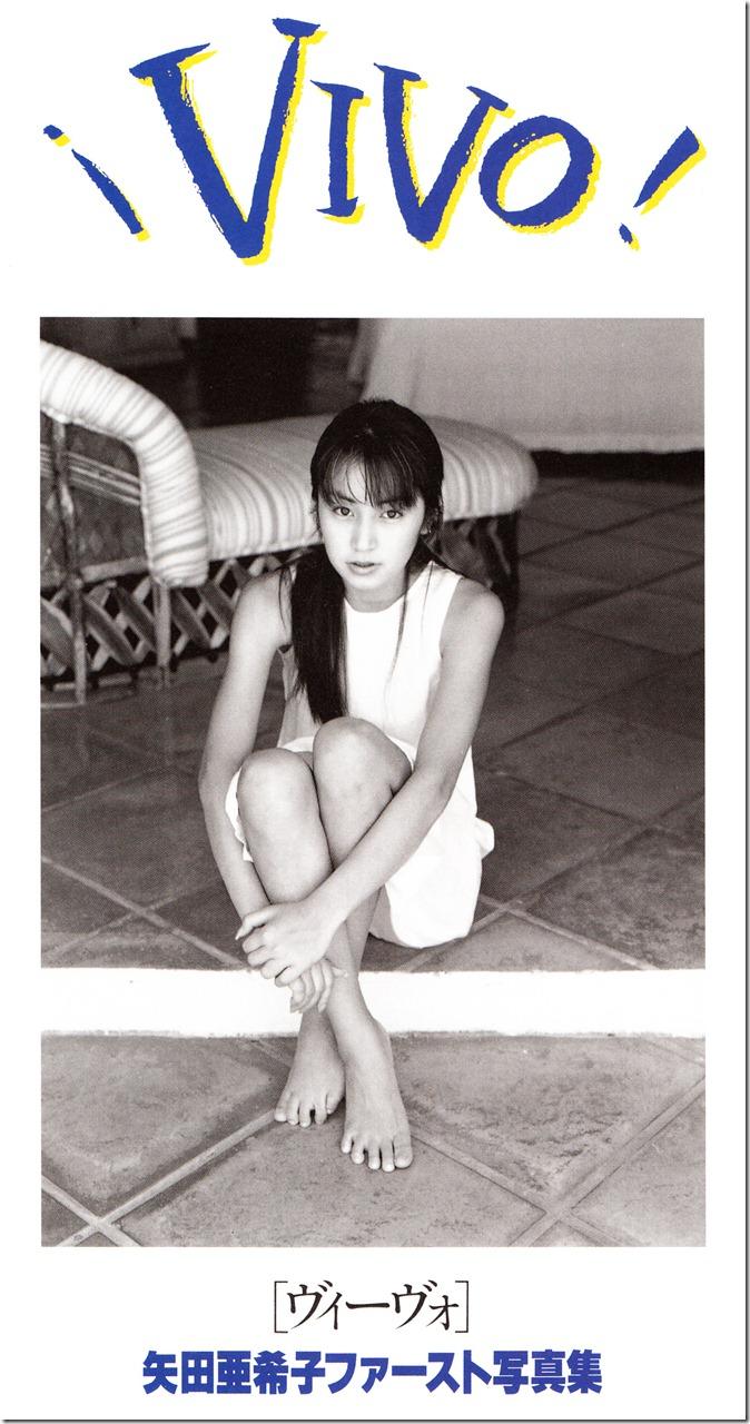 Yada Akiko Vivo! scan (27)