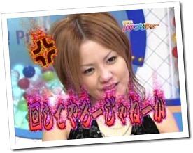 Yuko~san♥