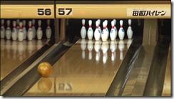 AKBowling (57)