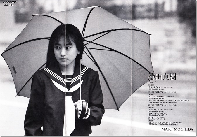 "Mochida Maki ""Sono mama de iiwa~field no suna~"" VHS (liner notes scan1)"