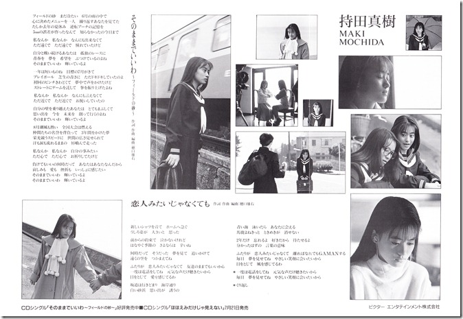 "Mochida Maki ""Sono mama de iiwa~field no suna~"" VHS (liner notes scan2)"
