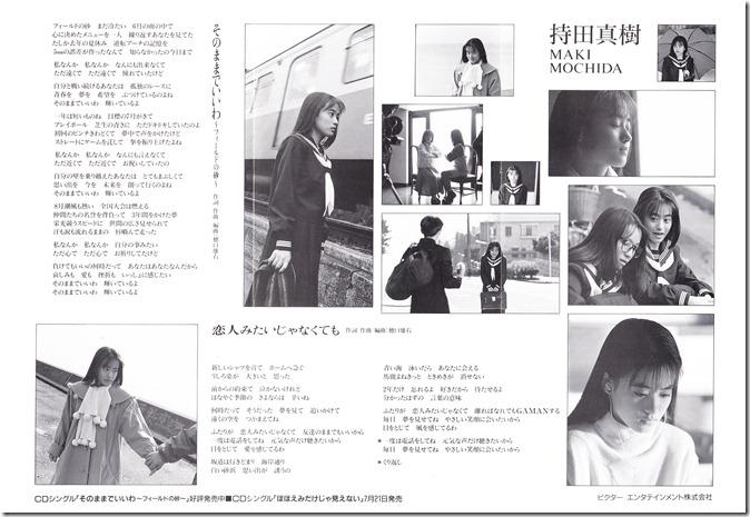 "Mochida Maki ""Sono mama de iiwa~field no suna~"" VHS (liner notes scan2)"