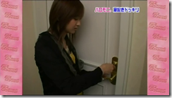 Kamei early room invasion (3)