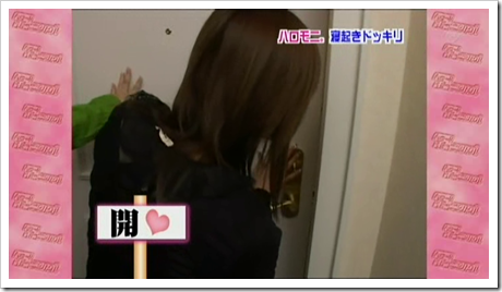 Kamei early room invasion (4)