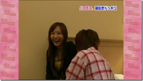 Kamei early room invasion (6)