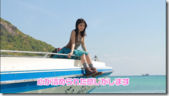 Kawashima Umika in Umikaze (37)